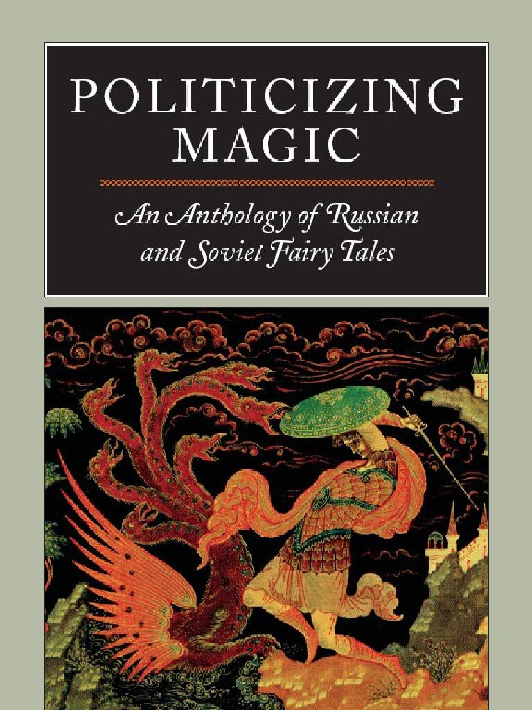 Politicizing magic fairy tales folklore fandeluxe Choice Image