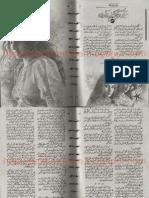 Mein Ki Kar Yaar Manawan by Nabeela Abar Raja Urdu Novels Center (Urdunovels12.Blogspot.com)