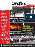 Reporter News Journal Issue - 65