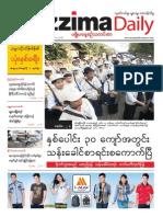 Mizzima Newspaper Vol.3 No.22 (31!3!2014) PDF