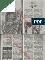 Jo Bache Hen Sung Sameet Lo by Farhat Ishtiaq Urdu Novels Center (Urdunovels12.Blogspot.com)