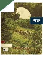 DomeBook-2.pdf