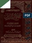 Sahi Bikhari Volume 1