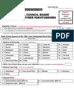 LCB April2014 Form
