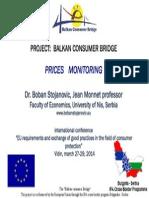 Internecionalna konferencija in Vidinu, Bulgaria, Programme, Najava