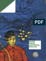 Kashmir Ki Beti-Raz Yosufi-Feroz Sons-1978