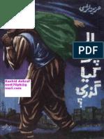 Aali Per Kya Guzri-Aziz Asari-Feroz Sons