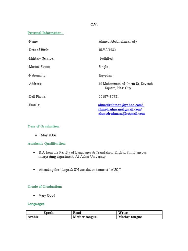 Beste Militär Lebenslauf Helfer Zeitgenössisch - Entry Level Resume ...