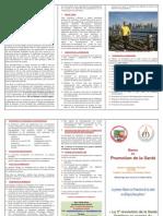 Lancement inscriptions année 2014-2015 Master Promotion de la sante, Université de Parakou, Bénin