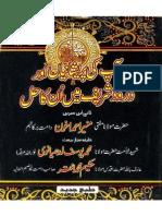 eBook Darood Shareef