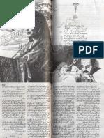 Paras by Nimra Ahmed (Complete) Urdu Novels Center (Urdunovels12.Blogspot.com)