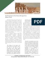 Alvandi - The Precipitants of the Tehran Hostage Crisis