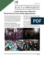 DPP Newsletter March2014