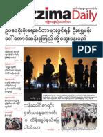 Mizzima Newspaper Vol.3 No.23 (1!4!2014) PDF