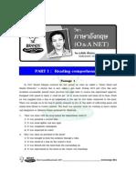 ภาษาอังกฤษ O&A NET (ส่วนที่ 3)