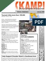 KAKKAMPI Newsletter Vol 3 No 3