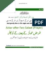 Azkar After Farz Prayer