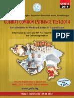 GUJCET Information Brochure