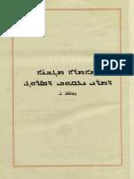 Jacob of Serug - Homiliae Selectae Mar-Jacobi Sarugensis (Syriac)