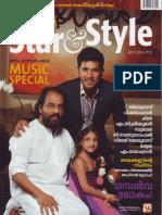 Star & Style - April 2014