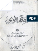 Radd e thanvi by mustafa raza khan.pdf