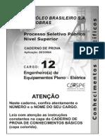 Porva Petrobras