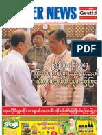 The Flower News Journal Vol 10 No 14