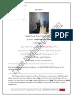 امتحان اللغة الانجليزية م 4 --2014----- - الاستاذ زياد ياسين ابوغوش ---- 0796939361-  2-4-2014
