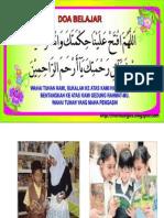 Ayat Nafi