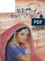 Sar e Loh e Sham e Firaq Phir by Subas Gul Urdu Novels Center (Urdunovels12.Blogspot.com)