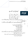 Mohabbat Tera Mera Masla by Subas Gul Urdu Novels Center (Urdunovels12.Blogspot.com)