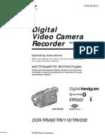 Manual DCR-TRV6E11E20E