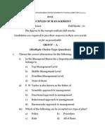 WBUT 2013 Principles of Management Question Paper