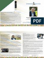 Προεκλογικό Φυλλάδιο - Βασίλης Μπαλάφας
