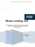 Home-Reading_Aid (Hemingway Etc