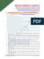 ITS Postal Auction No.64 – Last Date