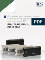 Router iRZ B01 OpenVPN v1.0 RU