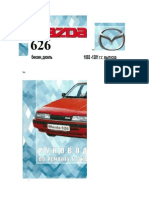 0169853 A7040 Mazda 626 Mazda 626 198591g v Instrukciya Po Ekspluatacii i