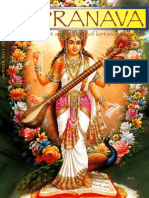 Pranava Magazine Pilot Issue Jan%3AFeb %2714
