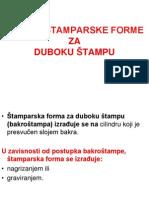 Duboka Stampa (1)