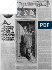 A San Francisco Call article about Ghee Kung Tong from 1898