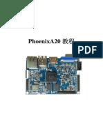 PhoenixA20教程