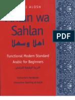 Ahlan Wa Sahlan Alosh Instructors Guide