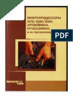 MP I8080