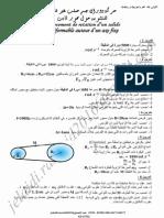 1BAC -Mouvement de rotation d'un solide indéformable autour d'un axe fixe exercices.pdf