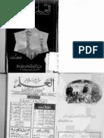 Al Ulema Marsiya Wa Salaam by Ali Jawad Zaidi