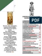 ΠΡΟΣΕΥΧΗΤΑΡΙΟ ΜΕ ΚΑΘΟΛΙΚΩΝ ΠΡΟΣΕΥΧΩΝ ΚΑΙ ΑΦΙΕΡΩΣΕΩΝ Α4