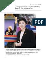 ด้านกลับการเมือง ความหดหู่ห่อเหี่ยวในฮึกห้าวเหิมหาญของขบวนการแอนตี้เลือกตั้ง