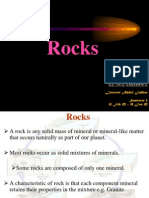 CE301.2A-7 Igneous Rocks & Rock Cycle