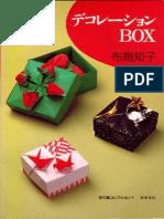 Fuse, Tomoko - Decoration Boxes